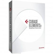 Cubase Elements 8 EE (Educational Edition)
